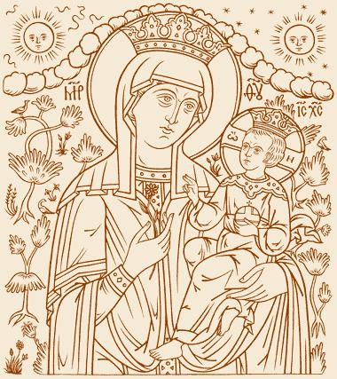 молитва богородице на крещение